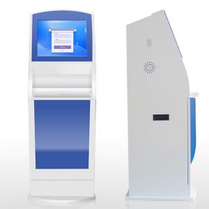 LZHY-ZZZD系列自助终端机